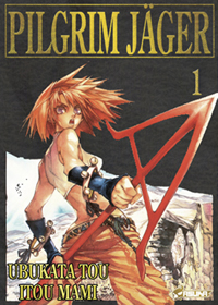 Pilgrim Jäger [#1 - 2005]