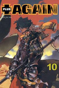 Plus Again [#10 - 2005]