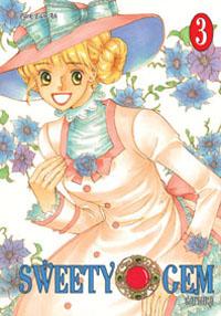 Sweety Gem #3 [2005]