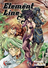 Element Line [#2 - 2004]