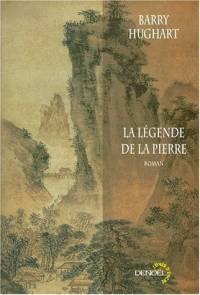 Les Aventures du Juge Li : La Légende de la Pierre #2 [2001]