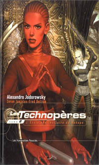 Les Technopères : L'Ecole pénitentiaire de Nohope #2 [1999]