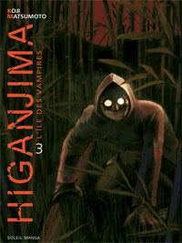 Higanjima #3 [2005]