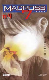 Macross 7 Trash [#4 - 1999]