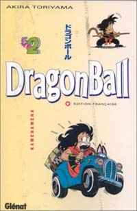 Dragon Ball [#2 - 1993]