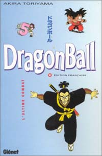 Dragon Ball [#5 - 1994]