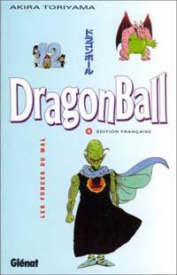 Dragon Ball #12 [1995]