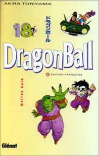 Dragon Ball [#18 - 1995]