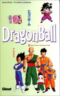 Dragon Ball #19 [1996]