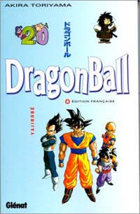 Dragon Ball #20 [1996]