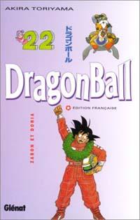 Dragon Ball #22 [1996]