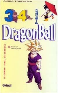 Dragon Ball #34 [1998]