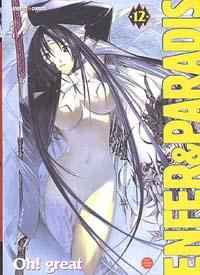 Enfer & Paradis #12 [2005]
