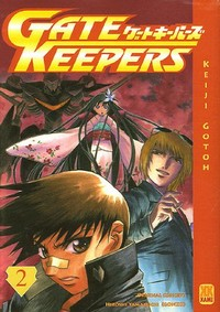 Gate Keepers [#2 - 2005]