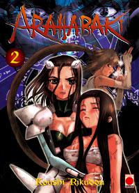Arahabaki [#2 - 2005]