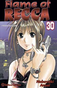 Flame of Recca #30 [2005]