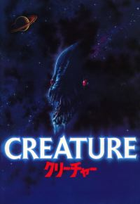 Créature [1986]