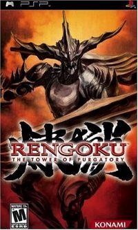 Rengoku [2006]
