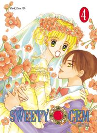 Sweety Gem #4 [2005]