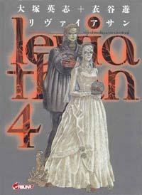 Leviathan, tome 4