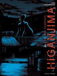 Higanjima [#4 - 2005]