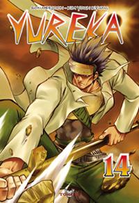 Yureka #14 [2005]