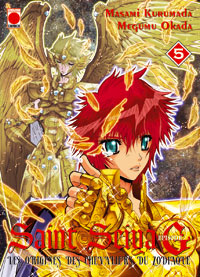 Les Chevaliers du Zodiaque : Episodes G : Saint Seiya Episode G [#5 - 2005]