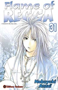 Flame of Recca #31 [2005]