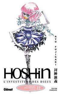 Hôshin, l'Investiture des dieux [#22 - 2005]