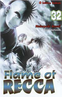 Flame of Recca #32 [2005]