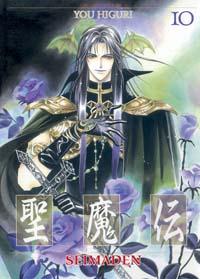 Seimaden [#10 - 2005]