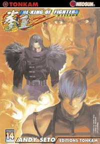 King of Fighters Zillion [#14 - 2005]