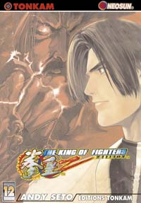 King of Fighters Zillion [#12 - 2005]