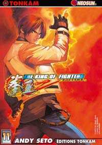King of Fighters Zillion [#11 - 2005]