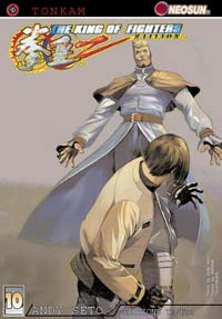 King of Fighters Zillion #10 [2005]