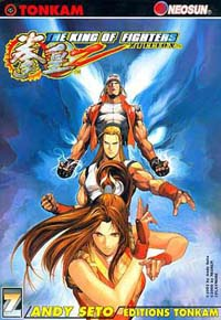 King of Fighters Zillion [#7 - 2004]