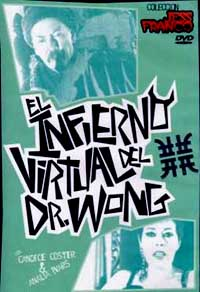Fu Manchu : Dr. Wong's Virtual Hell [2002]