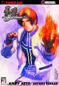 King of Fighters Zillion #3 [2003]