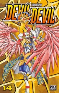 Devil Devil #14 [2005]