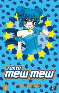 Tokyo Mew Mew [#2 - 2005]