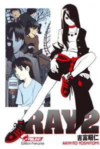 Ray [#2 - 2004]