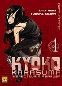 Kyôko Karasuma, Inspecteur à Asakusa, tome 1