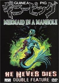 Guinea Pig 4: Mermaid in the manhole Volet 4 [1988]