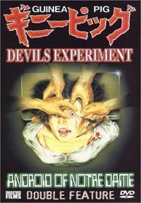Guinea Pig : Devil's Experiment [Volet 1 - 1985]