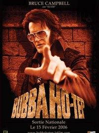 Bubba Ho-Tep [2006]