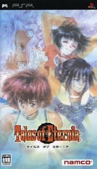 Tales of Eternia [2006]