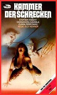 Black Room [1985]