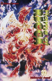 Flame Of Recca [#33 - 2005]