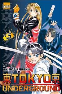 Tokyo Underground [#3 - 2005]