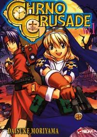 Chrno Crusade #1 [2006]